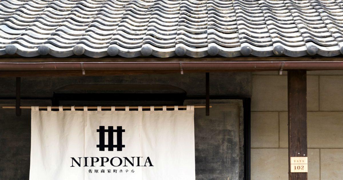 Hotel NIPPONIA