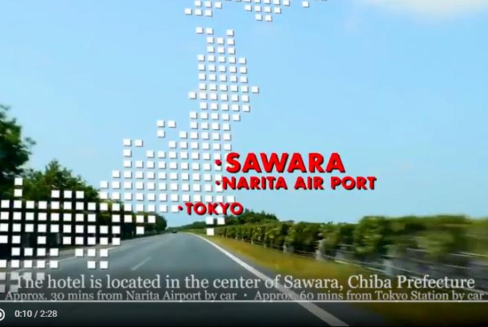 traveljp_sawara_japan